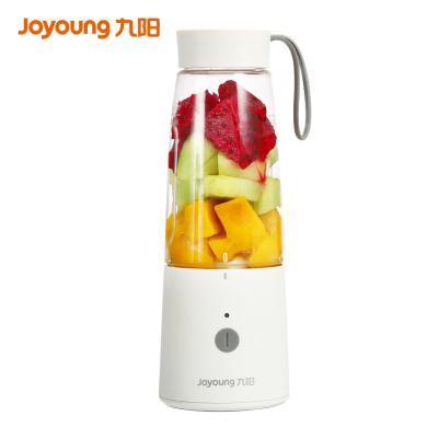 九阳 L4-C7 榨汁机 迷你便携果汁机 四叶刀片 多功能料理机 充电果汁杯