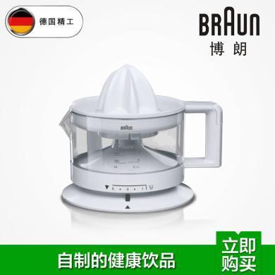 博朗(BRAUN)  電動 榨橙汁機CJ3000 柳橙機 進口大功率 插電