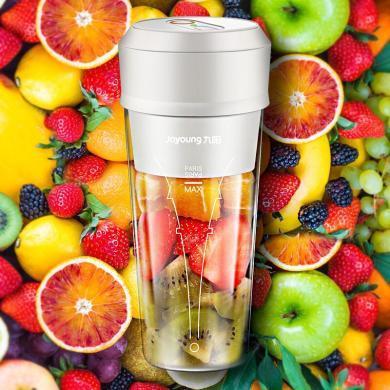 九陽(Joyoung)榨汁機 迷你便攜果汁機 多功能料理機 雙色果汁杯 生日禮物送女友 L3-C9
