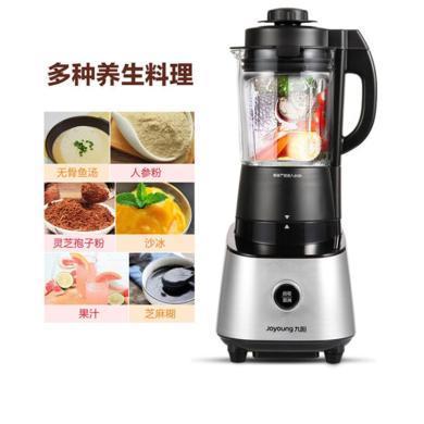 九阳(Joyoung)破壁机加热料理机?#33735;?#23478;用多功能榨汁机搅拌机冷热双杯JYL-Y16