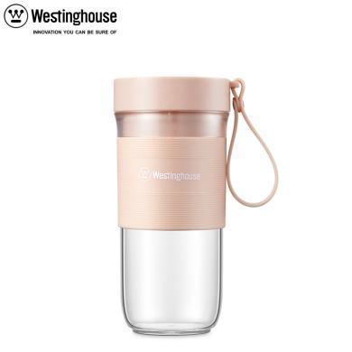 西屋榨汁機小型便攜式果汁杯家用電動榨汁杯迷你充電果汁杯WSX-701