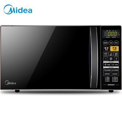 美的(Midea)M1-L201B升級款 變頻微波爐 光波燒烤電烤箱一體機 智能解凍 20升 TT