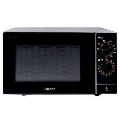 Galanz/格蘭仕微波爐/光波爐 G80F23SP-M8(SO) 23L不銹鋼內膽