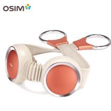 傲胜(OSIM)uMomo 颈椎按摩器材 肩颈按摩仪 颈部肩部腰部背部 按摩披肩 OS-242