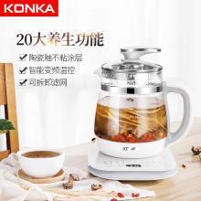 KONKA/康佳 68 养生壶玻璃加厚 1.8L多功能电热水壶煮茶器