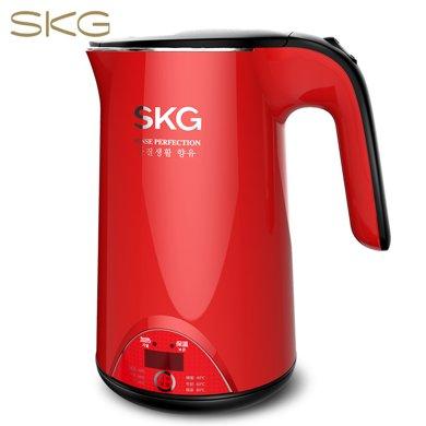 SKG 電水壺 304不銹鋼自動斷電 保溫電熱水壺1.7L 8068 紅色