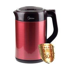 美的(Midea)QJ1503a电热水壶 食品级开水壶 304不锈钢 烧水壶 电水壶