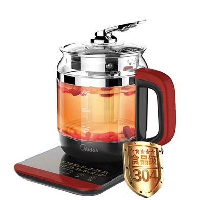 美的(Midea) 電熱水壺 GE1703c 1.5L 養生壺多功能正品加厚電玻璃煎藥壺煮茶
