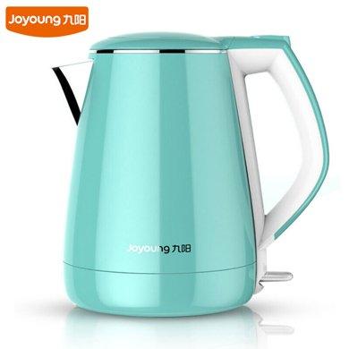 九陽(Joyoung) K15-F23 電熱水壺304不銹鋼燒水防燙開水煲水壺1.5L