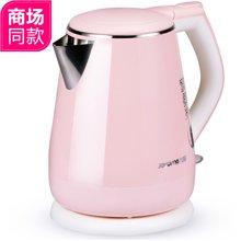 九阳(Joyoung) 电热水壶烧水防烫开水煲电水壶304不锈钢1.2L K12-F23