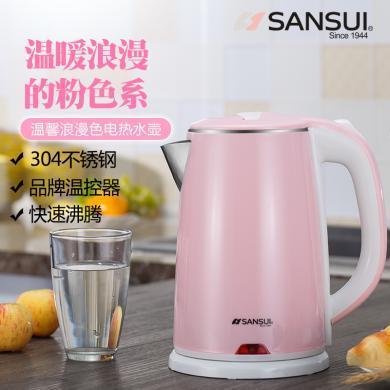 山水(SANSUI)電水壺熱水壺電熱水壺雙層防燙 1.8L大容量燒水壺不銹鋼內膽YY-18B31 1.8L粉色