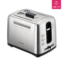 北鼎/BuydeemD611全自动多士炉烤面包片机 不锈钢