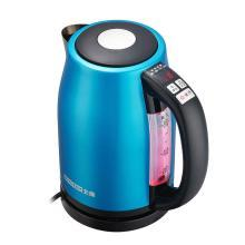 北鼎/BuydeemK603 304不锈钢热水壶1.7L大容量保温智能电热水壶