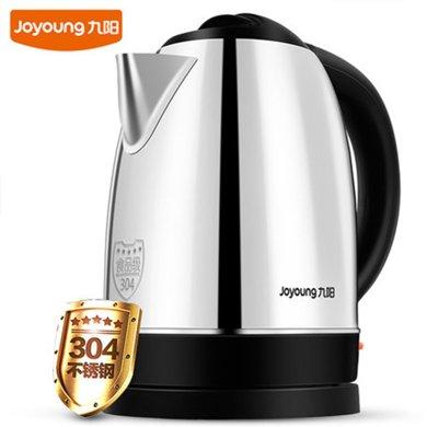 九阳(Joyoung)电水壶 热水壶 1.7L电热水壶 烧水壶 JYK-17C15