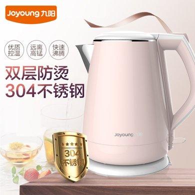 九陽(Joyoung)電水壺 熱水壺 全鋼內膽 燒水壺 雙層防燙公主壺 K15-F626