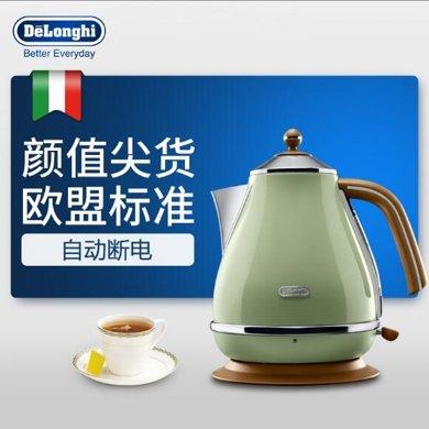 Delonghi德龙电热水壶 食品级304不锈钢 不锈钢壶身烧水壶 KBO2001 1.7L电水壶 橄榄绿