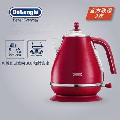 Delonghi德龍 KBOE2001.R電水壺不銹鋼電熱水壺加熱家用辦公室