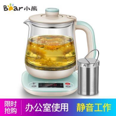小熊(Bear)養生壺 迷你全自動玻璃加厚 電熱水壺花茶壺煮茶器 辦公室多功能 YSH-A08H1 0.8L