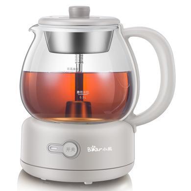 小熊(Bear) 煮茶器養生壺 玻璃加厚迷你黑茶電茶爐小辦公室電熱蒸汽泡煮茶壺ZCQ-A10Q1 1升噴淋式