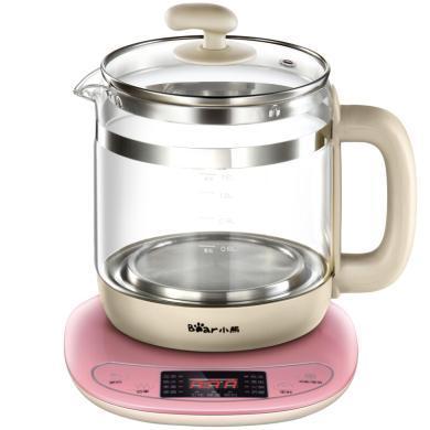 Bear/小熊YSH-B18W2小熊養生壺全自動多功能玻璃煎藥壺煮茶壺 紫紅色