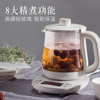 小熊(Bear) 養生壺 煮花茶壺電熱水壺電煮鍋玻璃加厚 YSH-A08U6 灰色