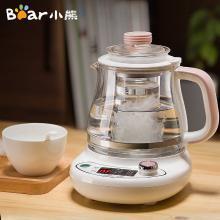 小熊(Bear) 全玻璃家用养生壶煮花茶壶玻璃炖盅滤网0.8升小功率 YSH-A08G1 白色