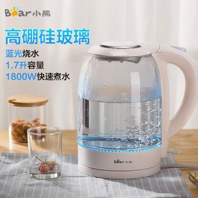 小熊(Bear) 電水壺 加厚玻璃電熱水壺 燒水壺 1.7L 藍光體驗 ZDH-A17L1
