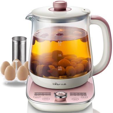 小熊(Bear) 養生壺多功能全自動煮茶器花茶壺煎藥壺 辦公室玻璃加厚電熱燒水壺YSH-A15E1 1.5L