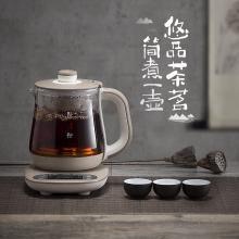 小熊(Bear) 煮茶壶 养生壶玻璃 分体式 加厚喷淋黑茶蒸汽煮茶器 蒸茶器 YSH-A08N5