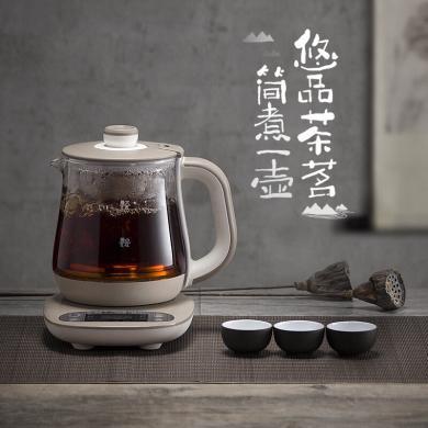 小熊(Bear) 煮茶壺 養生壺玻璃 分體式 加厚噴淋黑茶蒸汽煮茶器 蒸茶器 YSH-A08N5