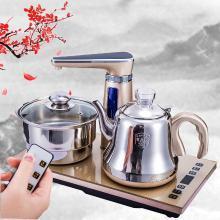 心好电热水壶XH-QZD-H2 全自动上水电热壶304不锈钢电茶具   1.0L/1350W金色