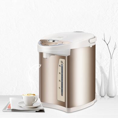 美的(Midea)電熱水瓶 304不銹鋼電水壺多段溫控智能燒水壺 5L家用電熱水壺PF701-50T BJ