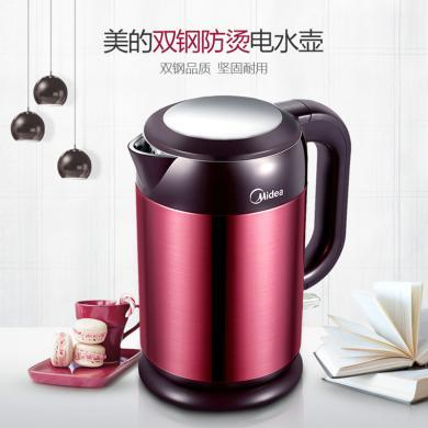 美的(Midea)電熱水壺 304不銹鋼燒水壺 家用電熱水壺1.7升 HJ1708