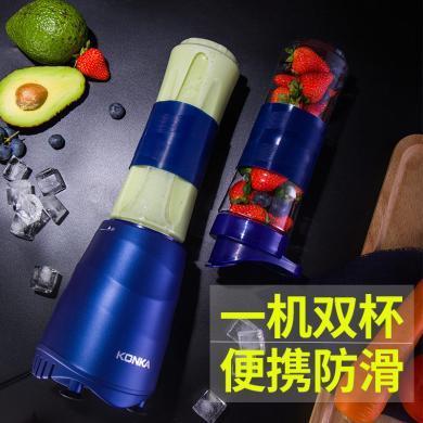 KONKA/康佳多功能雙杯榨汁機嬰兒輔食果汁奶昔果汁機302(S)