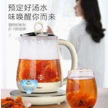美的(Midea)养生壶1.5L家用电热水GE1511a煮茶壶烧水壶加厚玻璃杯煎药壶 浅黄色