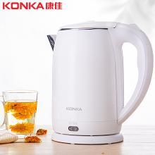 KONKA/康佳035电热水壶大容量双层防烫2L PTC保温一键开启