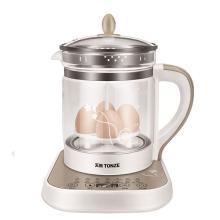 天际养生壶BJH-D180A全自动加厚玻璃煮茶壶分体多功能保温水壶