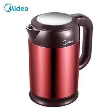 美的(Midea)電熱水壺HJ1708a燒水壺熱水壺電水壺1.7L大容量304不銹鋼