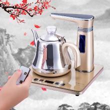 心好电热水壶XH-QZD-Q2 乐享系列1.0L/1350W 金色