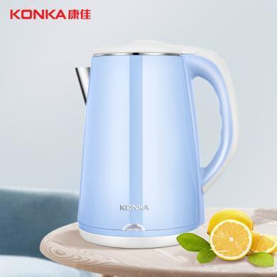 康佳電水壺熱水壺S08-2.2L雙層防燙電熱水壺食品級不銹鋼自動斷電水壺