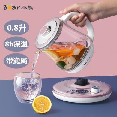 小熊(Bear)養生壺 全自動玻璃煮茶器 迷你花茶壺 辦公室多功能電熱水壺YSH-A08P3 0.8升(帶不銹鋼濾網)
