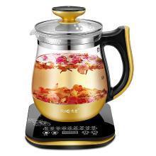 优益Y-YSH8养生壶全自动加厚玻璃多功能中药养身煮茶壶花茶