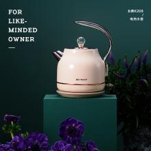 Buydeem/北鼎电热水壶 K208烧水壶家用自动断电进口不锈钢精美