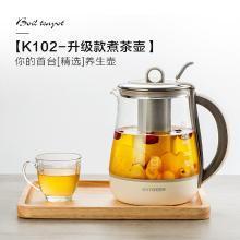 Buydeem/北鼎K102家用养生壶全自动加厚玻璃多功能煮花茶壶养身壶