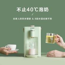 Buydeem/北鼎即热式饮水机家用速热小型台式迷你饮水器全自动S603--水箱+水瓶座