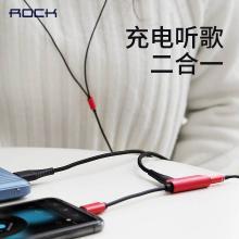 ROCK苹果7耳机转接头iphone7plus转接线 充电听歌二合一转换器 黑色
