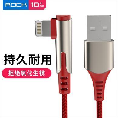洛克rock M1 蘋果鋅合金手游編織數據線1米長 手機配件 手游數據線 紅色