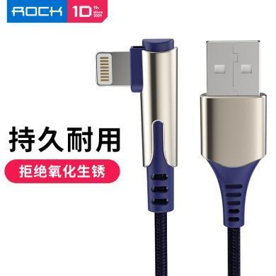 洛克rock M1 蘋果鋅合金手游編織數據線1米長 手機配件 手游數據線 藍色