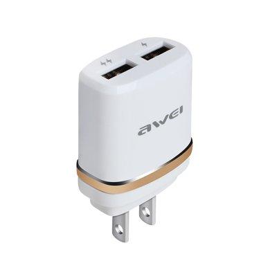 用维 C-920旅行充电器双usb快充充电头苹果iPhone华为小米安卓手机通用