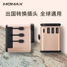 摩米士(MOMAX)全球通用转换插头充电器 PD快充+3口USB国际旅行充电插座 玫瑰金